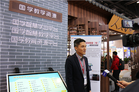 中国教育电视台采访.jpg