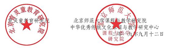 广州11月7-9日-章.jpg