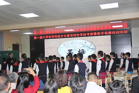 8.王崧舟课.JPG